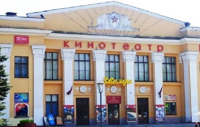 Описание кинотеатра Звезда  г.Барановичи