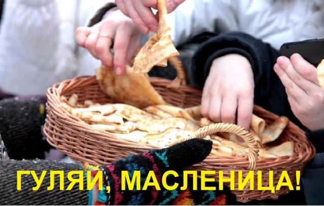 Масленица в Барановичах и Барановичском районе