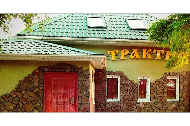 Кафе Трактир Барановичи - всегда вкусно